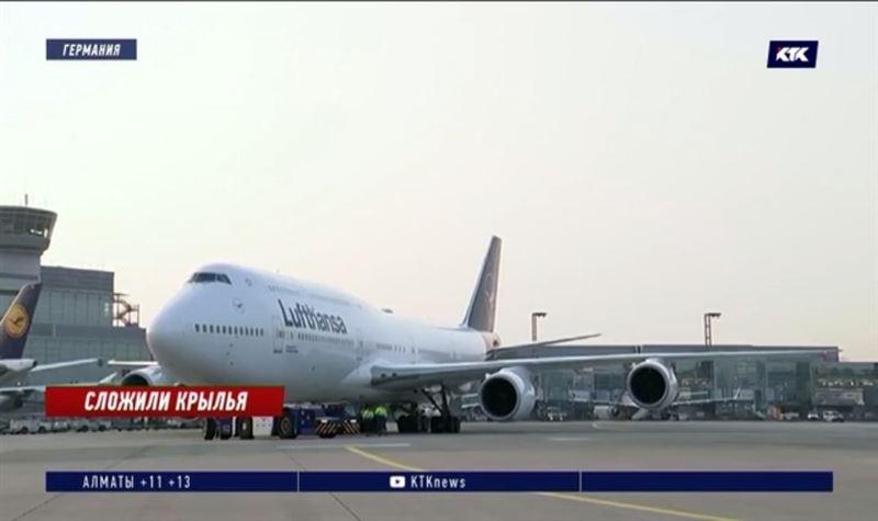 Забастовка «Люфтганзы» затронула Казахстан