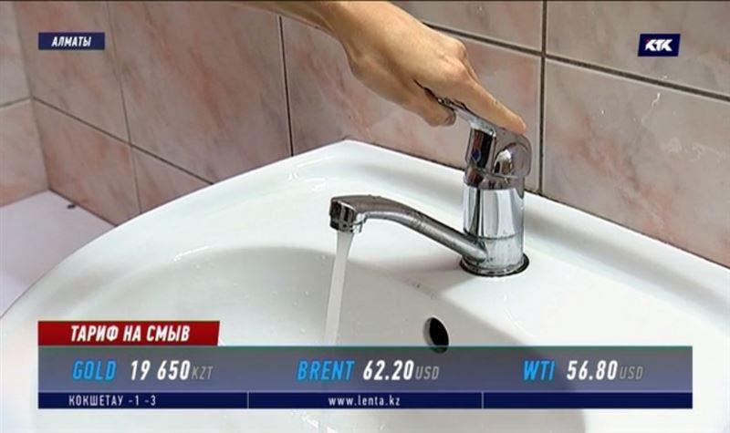 Стоимость услуг канализации в Алматы хотят ежегодно поднимать на 10%