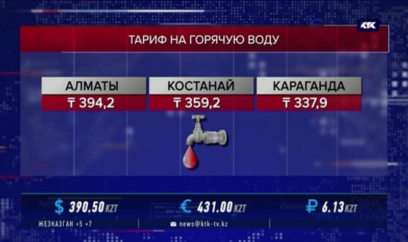 Казахстанцы задолжали за горячую воду больше 900 миллионов
