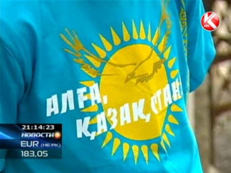 Казахстанские спортсмены и болельщики пакуют чемоданы - они вылетают в Великобританию
