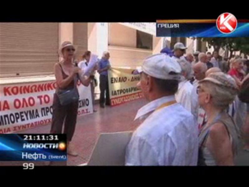 В Греции на митинг вышли пенсионеры