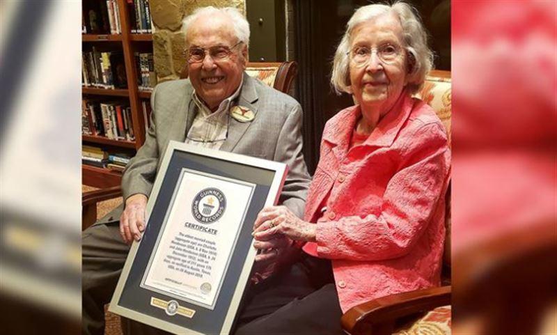 Пара, прожившая на двоих 211 лет, попала в Книгу рекордов Гиннесса