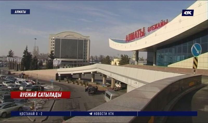 Алматының халықаралық әуежайы кімге сатылады?