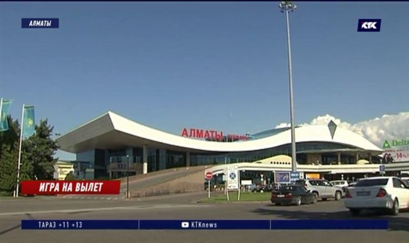 У аэропорта Алматы может смениться собственник