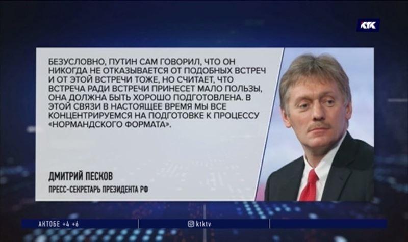 В Кремле отреагировали на предложение Назарбаева