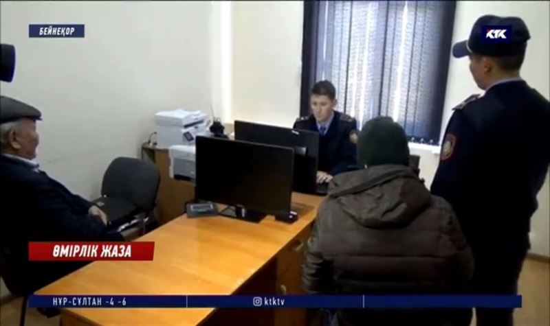 Жамбыл облысы: 8 жастағы қызды зорлап, өртеп жіберген азғынға қандай үкім кесілді?