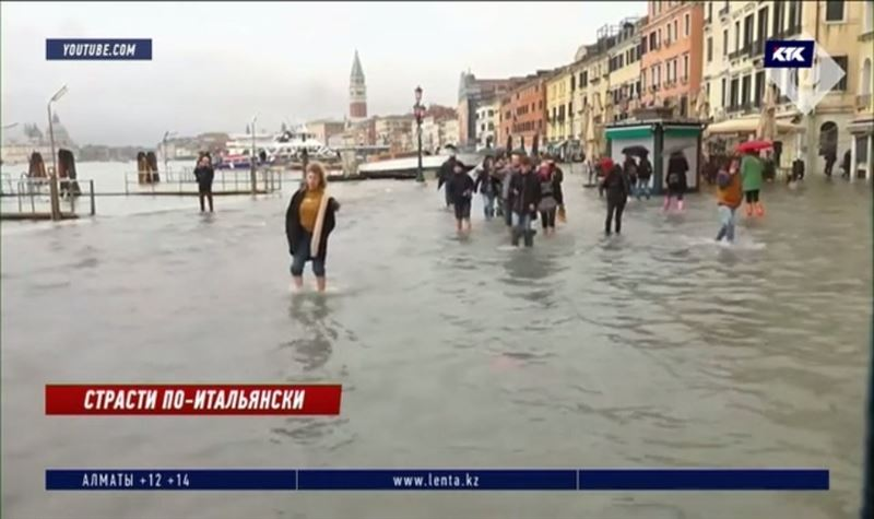 Утонувшая романтика: Венеция впервые за полвека ушла под воду на 90%