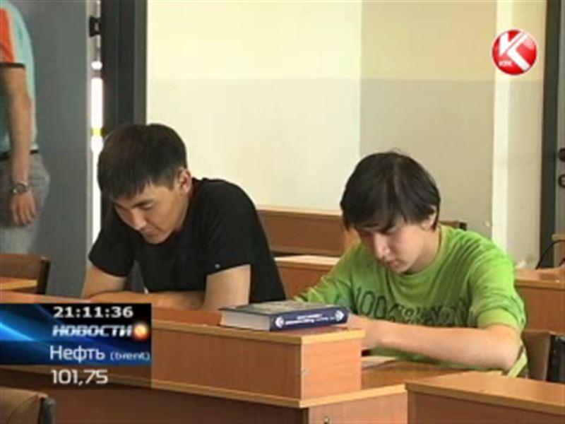 В Казахстане готовится массовая ликвидация высших учебных заведений