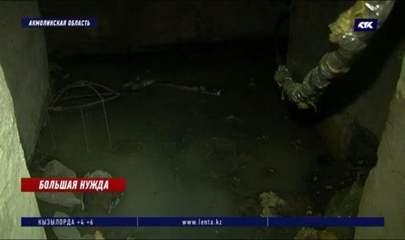 «Парашей воняет»: в посёлке под Нур-Султаном портит воздух канализация за 760 миллионов