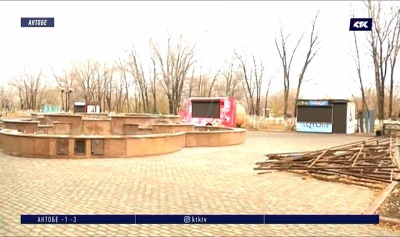 Парк Первого Президента в Актобе остался бесхозным