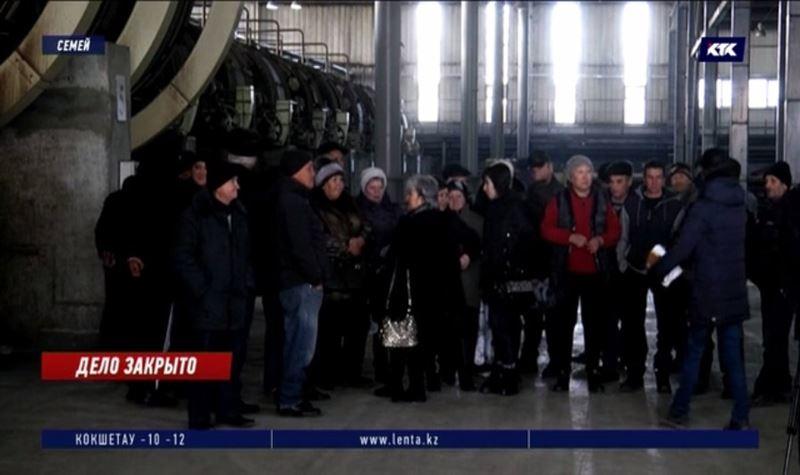Единственный в Казахстане комбинат по переработке кожи объявлен банкротом
