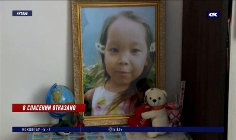 5-летний ребёнок за сутки побывал в трёх приёмных отделениях и умер в реанимации