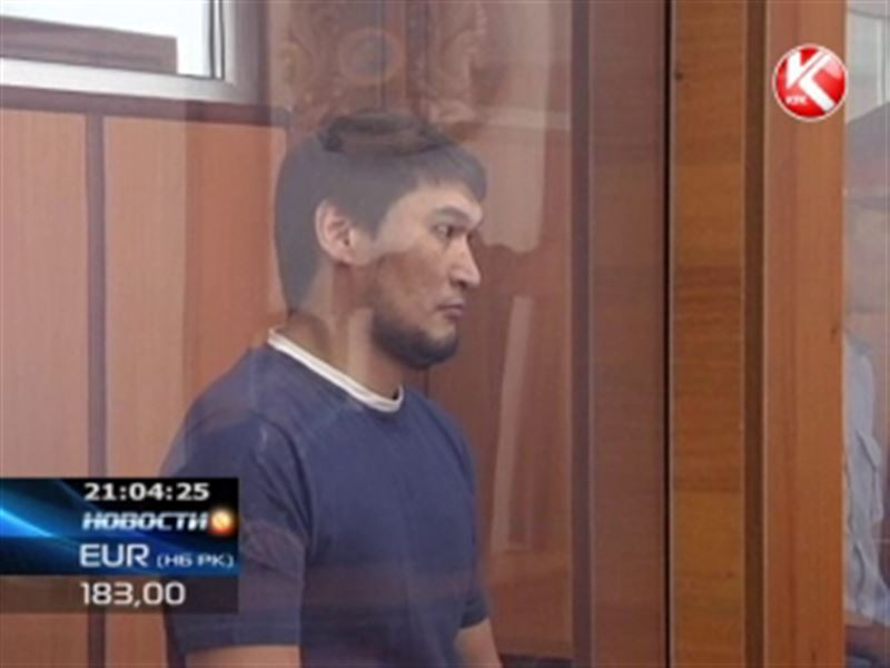В Алматы вынесли приговор по громкому делу об убийстве прокурора