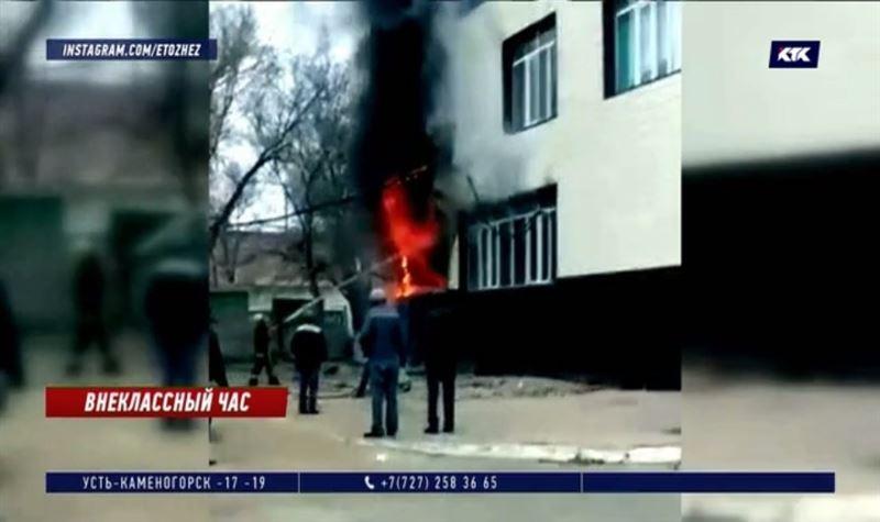 Пожар в школьном кабинете труда наделалмного шума