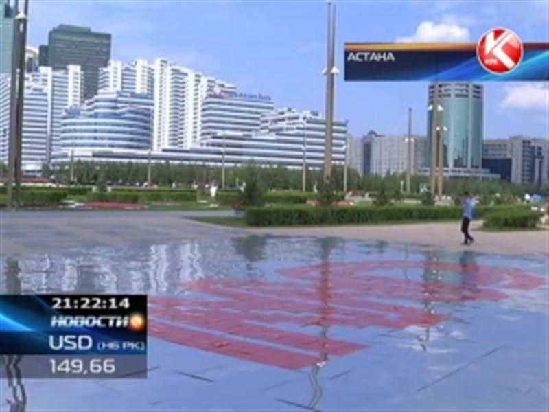 На американском канале стартует проект «Взгляд на Казахстан»