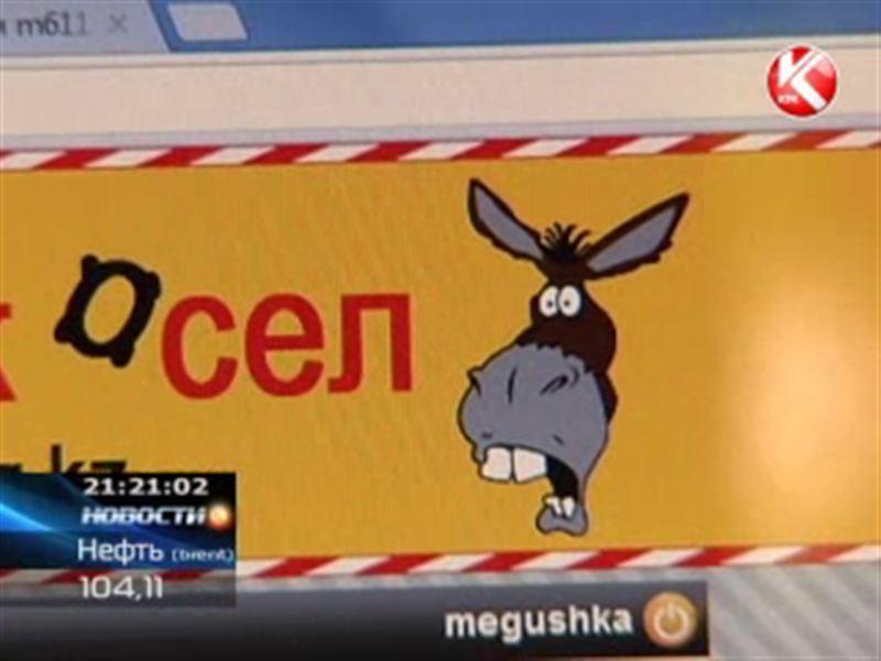 Казахстанских автолюбителей сравнили с упрямыми животными