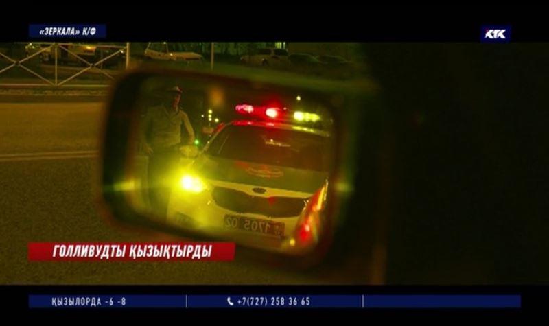 Қытай мен АҚШ-тың атақты режиссерлері«Зеркала» фильміне қолқа салды