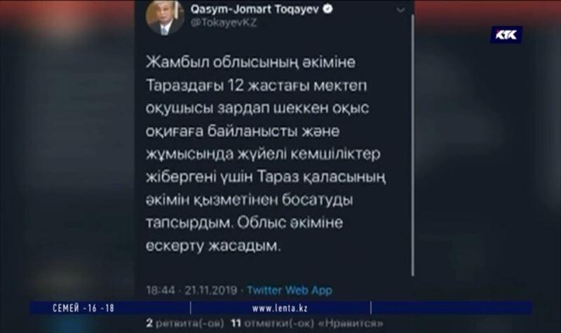 Дәретханадағы зорлық! Тараз әкімі Қайрат Досаев қызметінен кетті