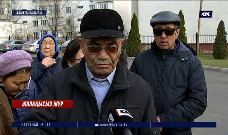 Алматы облысы: Мүгедектердің қамқоршылары үш ай жалақысыз жүр