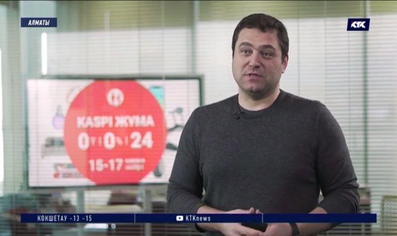 Михаил Ломтадзе: «Kaspi Жұма побила все рекорды»