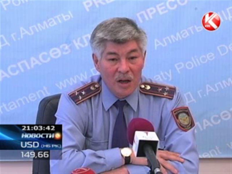 Армана Сарбасова рекомендовали к увольнению из органов внутренних дел