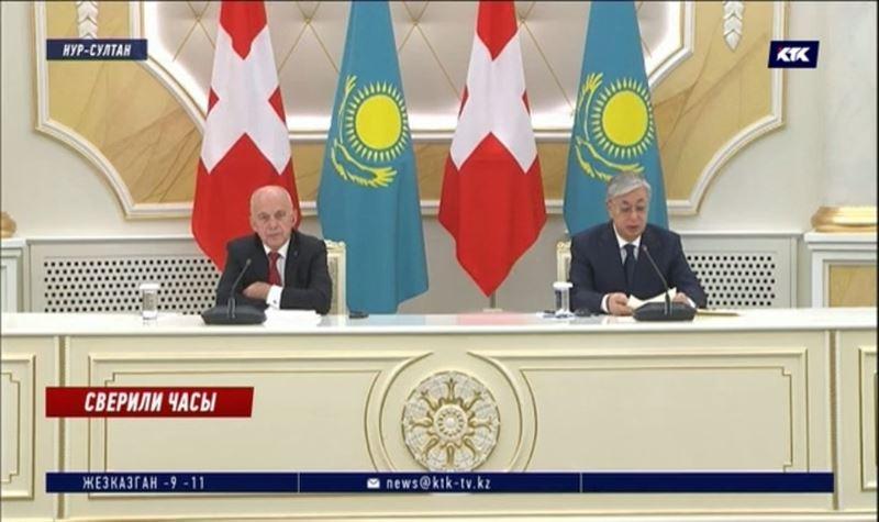 Какие плюсы увидел президент Швейцарии в Казахстане
