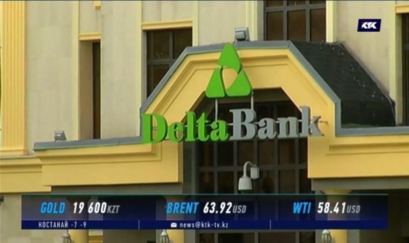 90% клиентов бросили в Delta Bank свои вклады
