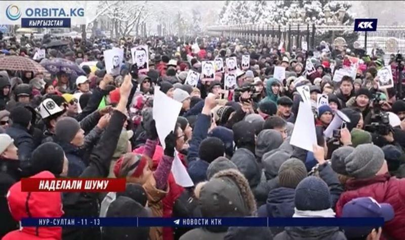 В Бишкеке после журналистского расследования митингуют против коррупции и воровства