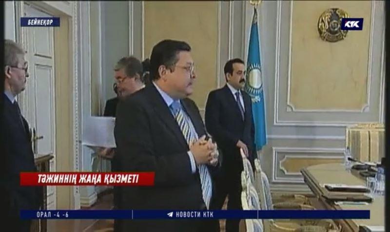 Марат Тәжиндипломатиялық қызметке қайта оралды