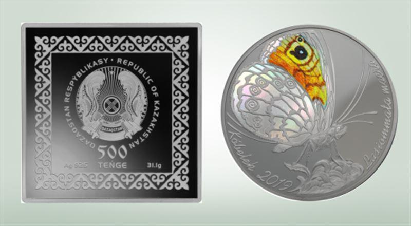 Ұлттық банк монеталардың жаңа түрін шығарды