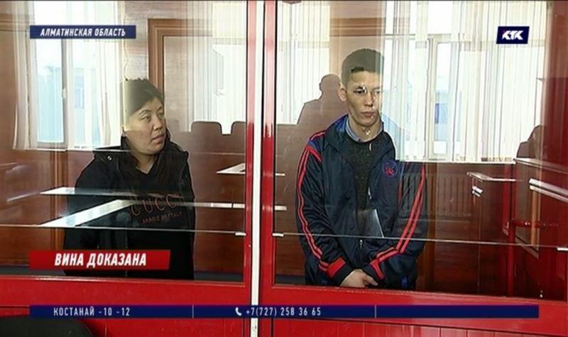 Убийцы Батуры Мамедовой получили 33 года на двоих
