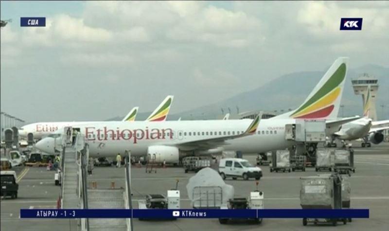 Корпорацию Boeing лишили права выдавать сертификаты на самолёты 737 MAX