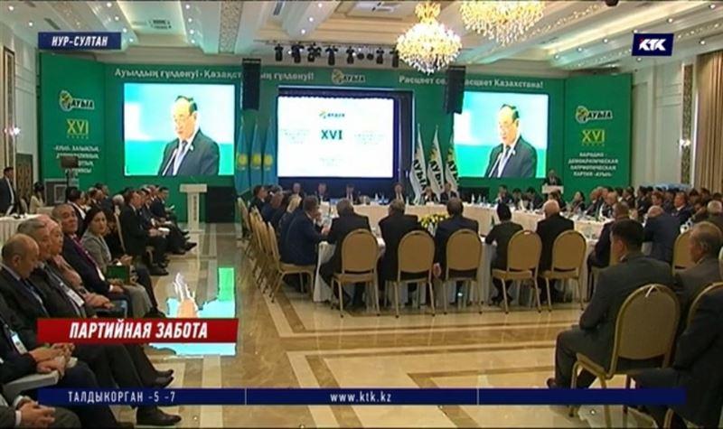 Партия «Ауыл» нацелена на парламентские выборы