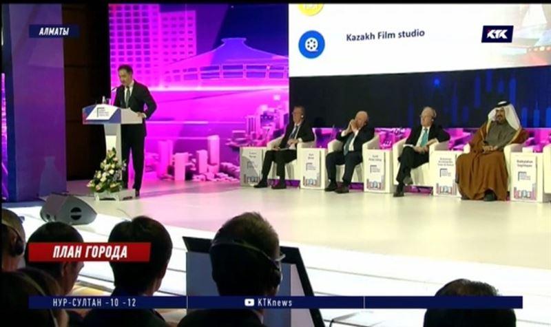 Аким Алматы хочет развивать город во всех сферах