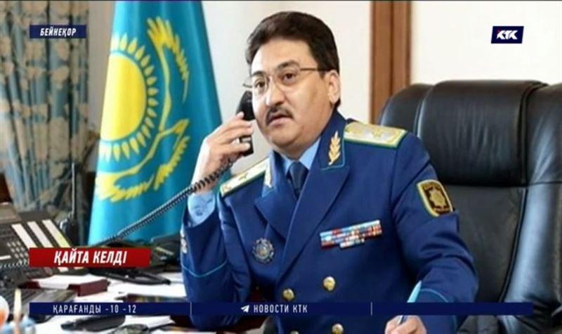 Ғабит Миразов Бас прокуратураның басшылық қызметіне тағайындалды