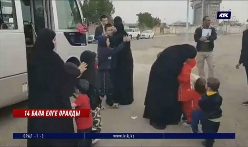 Ирак! Жиһадқа аттанған Қазақстан азаматтарының ұл-қызы еліне оралды