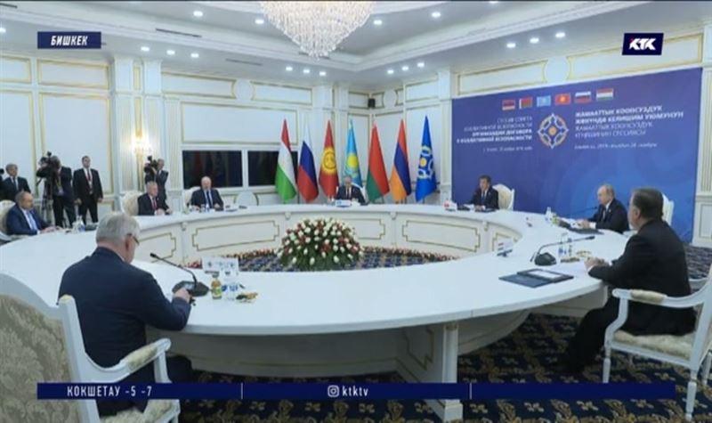 Токаев встретился с коллегами на заседании Совета коллективной безопасности