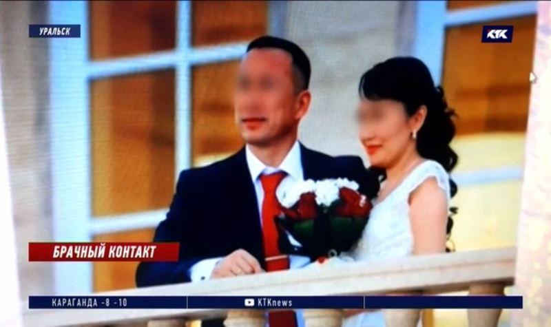 Удерживавшему в заложницах жену было запрещено вступать с ней в контакт