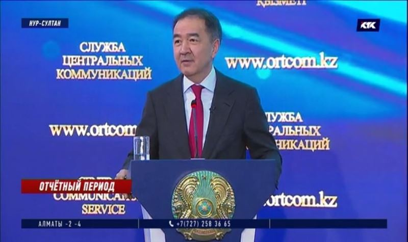 Бакытжан Сагинтаев отчитался о своей работе и озвучил амбициозную задачу