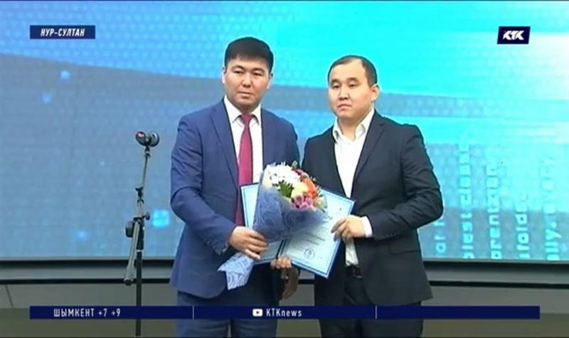 В Нур-Султане награждены лучшие казахоязычные сайты