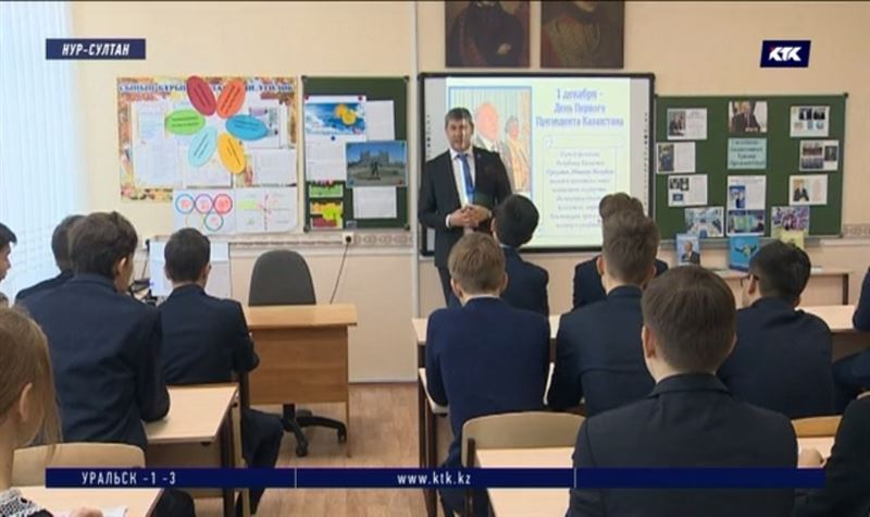 В школах Казахстана прошли предпраздничные уроки лидерства