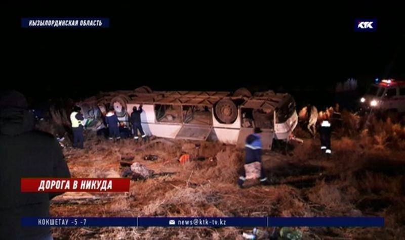8 погибших и 29 пострадавших – под Кызылордой опрокинулся автобус с нефтяниками