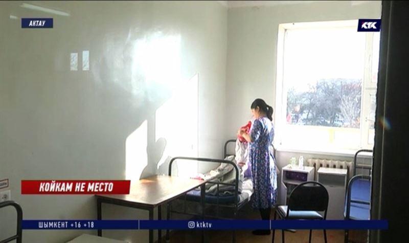 В Актау ищут помещение, чтобы перевести детскую инфекционную больницу из заплесневевшего здания