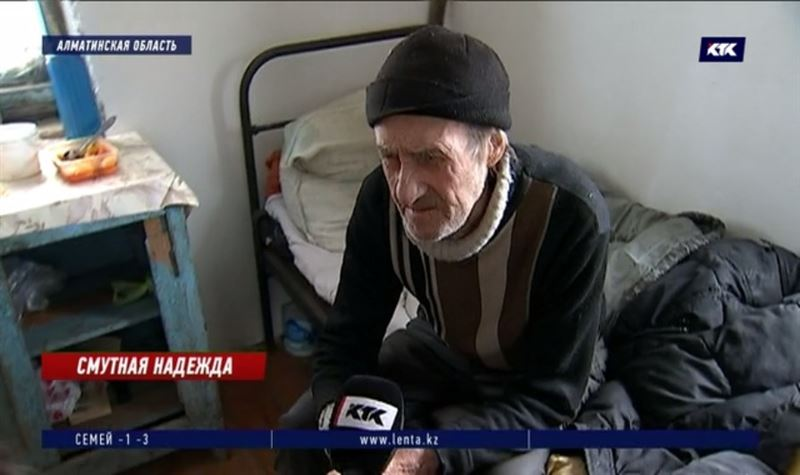 Пожилому мужчине без зрения, документов и пенсии помогают всем посёлком