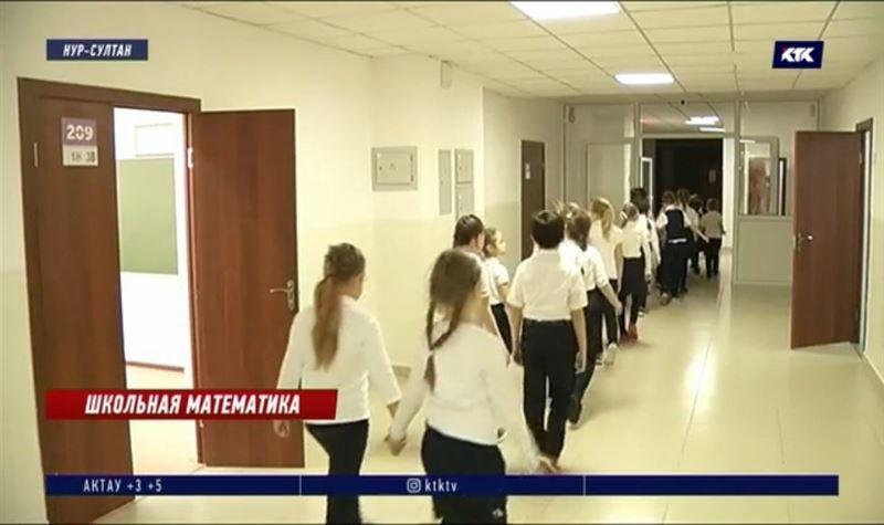 Школы с переполненными классами начали штрафовать