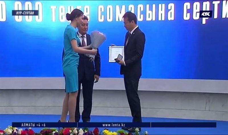 В столице вручили награды журналистам