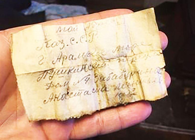 Соғыста өлген жауынгердің 75 жыл бұрын жазған хаты табылды