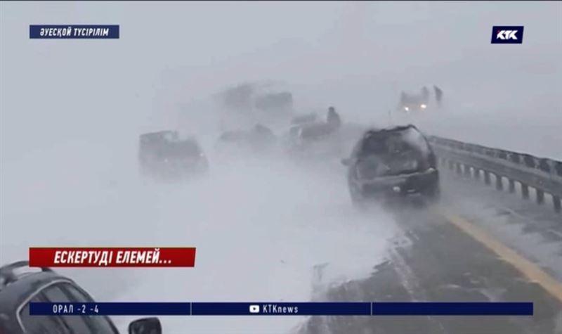 Ақмола облысы: Құтқарушылар. Адасқандар. Оралмағандар.