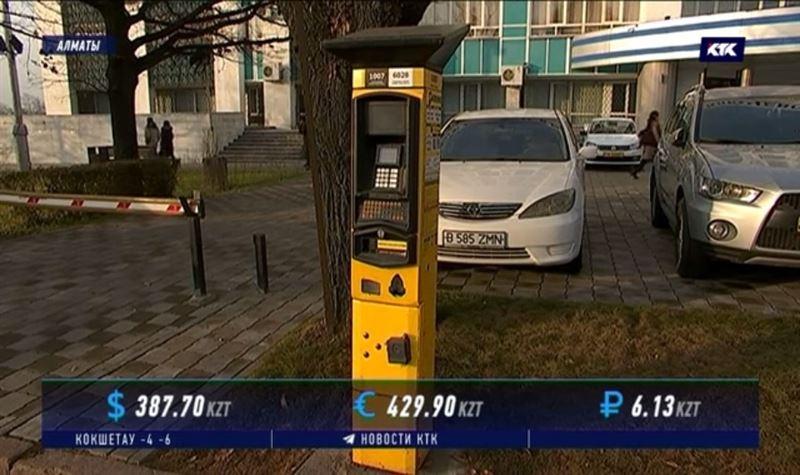 Стоимость парковки в Алматы может вырасти до 150 тенге за час
