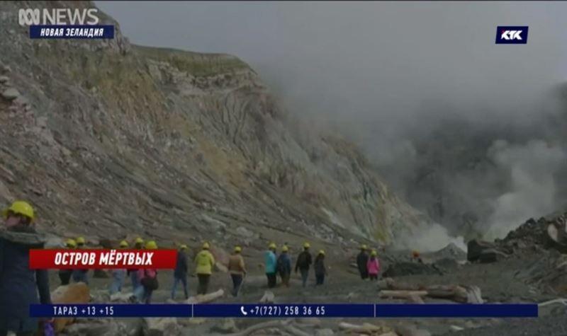 Извержение вулкана застало туристов врасплох